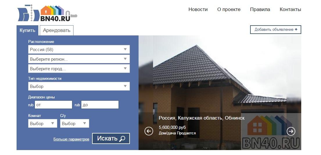 __www.bn40.ru_