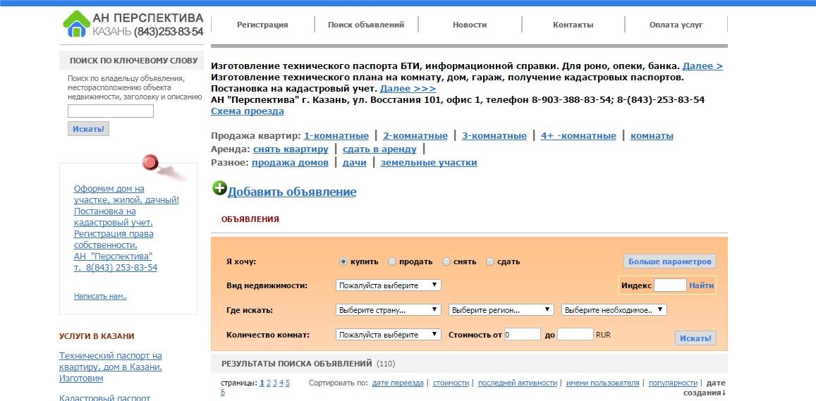 __agentstvo-v-kazani.ru_