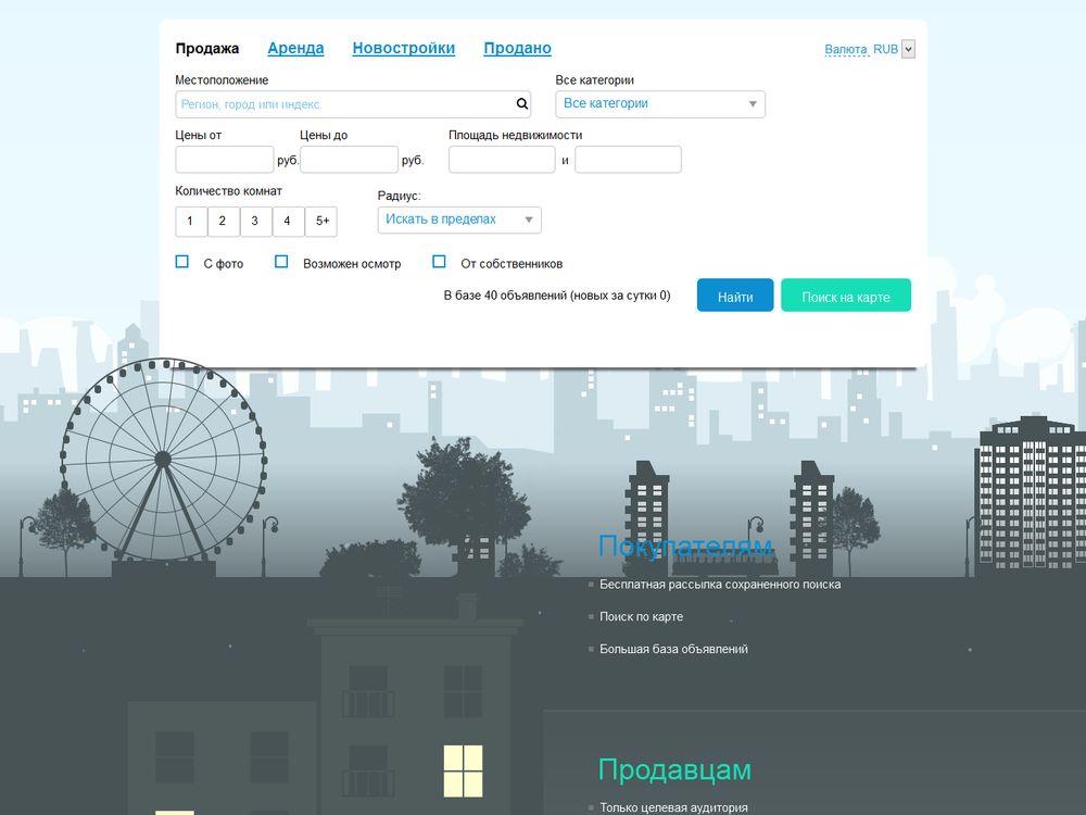 domm_info-1000